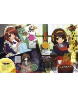 BUY NEW the melancholy of haruhi suzumiya - 107083 Premium Anime Print Poster