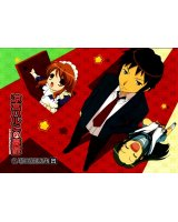 BUY NEW the melancholy of haruhi suzumiya - 107640 Premium Anime Print Poster