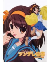 BUY NEW the melancholy of haruhi suzumiya - 109108 Premium Anime Print Poster