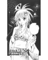 BUY NEW to love ru - 119992 Premium Anime Print Poster