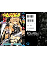 BUY NEW to love ru - 137879 Premium Anime Print Poster