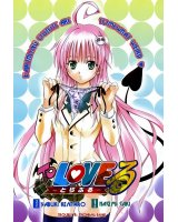 BUY NEW to love ru - 137882 Premium Anime Print Poster