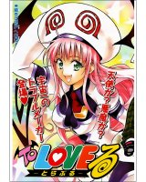 BUY NEW to love ru - 138422 Premium Anime Print Poster