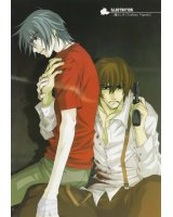 BUY NEW togainu no chi - 122196 Premium Anime Print Poster