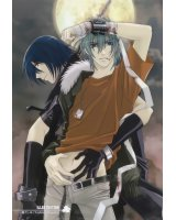 BUY NEW togainu no chi - 122364 Premium Anime Print Poster