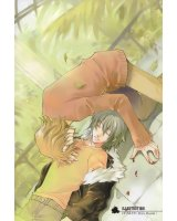 BUY NEW togainu no chi - 122367 Premium Anime Print Poster