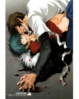 BUY NEW togainu no chi - 122733 Premium Anime Print Poster