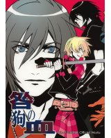 BUY NEW togainu no chi - 135704 Premium Anime Print Poster