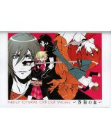 BUY NEW togainu no chi - 135706 Premium Anime Print Poster