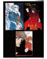 BUY NEW togainu no chi - 135708 Premium Anime Print Poster