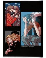BUY NEW togainu no chi - 135718 Premium Anime Print Poster