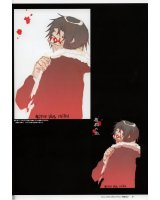 BUY NEW togainu no chi - 135720 Premium Anime Print Poster