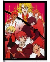 BUY NEW togainu no chi - 135721 Premium Anime Print Poster