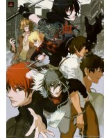 BUY NEW togainu no chi - 92206 Premium Anime Print Poster
