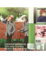 BUY NEW tokimeki memorial - 137644 Premium Anime Print Poster