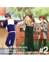 BUY NEW tokimeki memorial - 137645 Premium Anime Print Poster