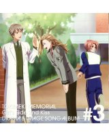 BUY NEW tokimeki memorial - 137771 Premium Anime Print Poster