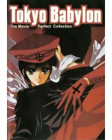 BUY NEW tokyo boys and girls - 71825 Premium Anime Print Poster
