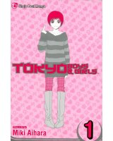 BUY NEW tokyo boys and girls - 71826 Premium Anime Print Poster