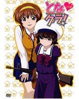 BUY NEW tonagura - 93938 Premium Anime Print Poster