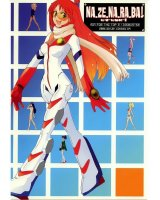 BUY NEW top wo nerae 2 - 122605 Premium Anime Print Poster