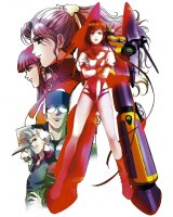BUY NEW top wo nerae - 67045 Premium Anime Print Poster
