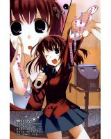 BUY NEW toradora!  - 176391 Premium Anime Print Poster