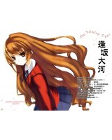 BUY NEW toradora!  - 176398 Premium Anime Print Poster