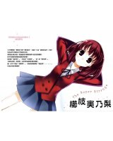 BUY NEW toradora!  - 176400 Premium Anime Print Poster