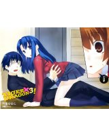 BUY NEW toradora!  - 176403 Premium Anime Print Poster