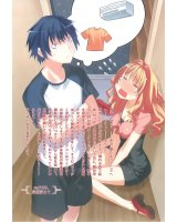 BUY NEW toradora!  - 176406 Premium Anime Print Poster
