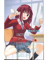 BUY NEW toradora!  - 176421 Premium Anime Print Poster