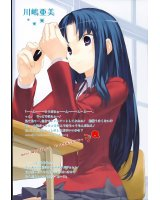 BUY NEW toradora!  - 176422 Premium Anime Print Poster