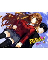 BUY NEW toradora!  - 176927 Premium Anime Print Poster