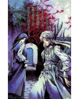 BUY NEW trinity blood - 10859 Premium Anime Print Poster