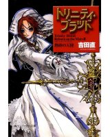 BUY NEW trinity blood - 10860 Premium Anime Print Poster