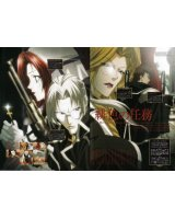 BUY NEW trinity blood - 109767 Premium Anime Print Poster
