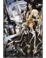 BUY NEW trinity blood - 11307 Premium Anime Print Poster