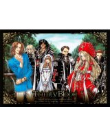BUY NEW trinity blood - 11540 Premium Anime Print Poster