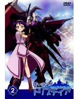 BUY NEW tristia of the deep blue sea - 66724 Premium Anime Print Poster