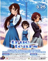 BUY NEW true tears - 164639 Premium Anime Print Poster