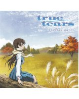BUY NEW true tears - 170193 Premium Anime Print Poster