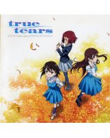 BUY NEW true tears - 170196 Premium Anime Print Poster