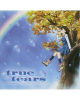 BUY NEW true tears - 171901 Premium Anime Print Poster