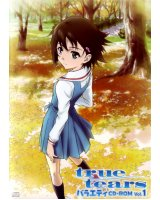 BUY NEW true tears - 174751 Premium Anime Print Poster