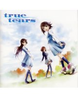 BUY NEW true tears - 179576 Premium Anime Print Poster