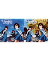 BUY NEW true tears - 62707 Premium Anime Print Poster