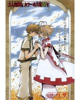 BUY NEW tsubasa reservoir chronicle - 110928 Premium Anime Print Poster