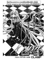 BUY NEW tsubasa reservoir chronicle - 11977 Premium Anime Print Poster