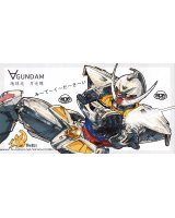 BUY NEW turn a gundam - 108937 Premium Anime Print Poster